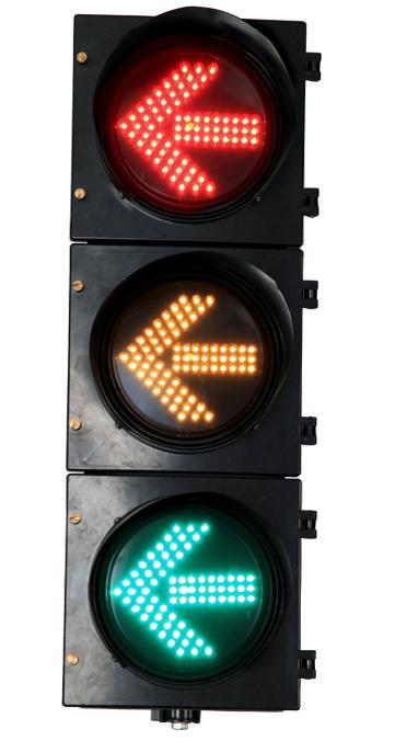 箭头方向指示交通信号灯