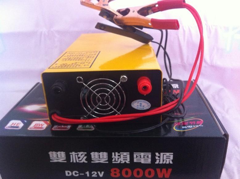 双核变频超声波捕鱼器,集成电路效果最好的捕鱼机 该会员所有供应