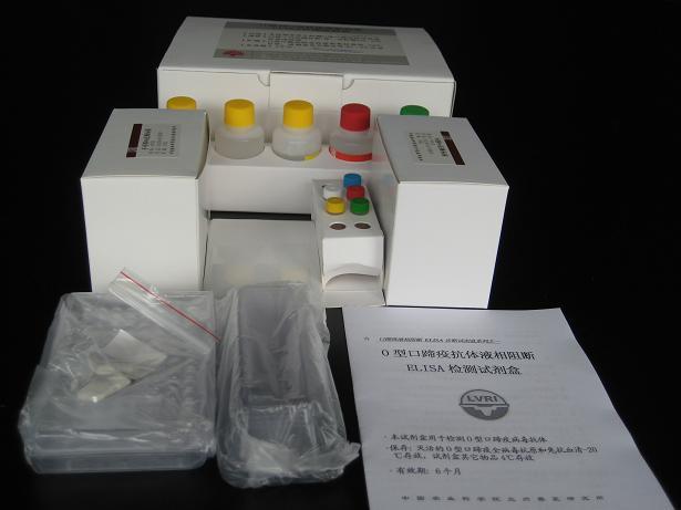 elisa试剂盒-钱眼产品