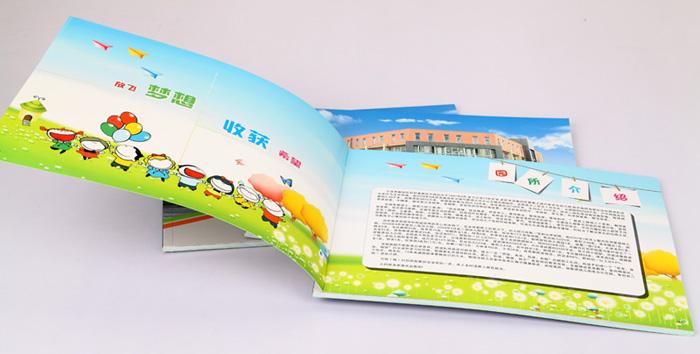 约儿园画册设计及印刷