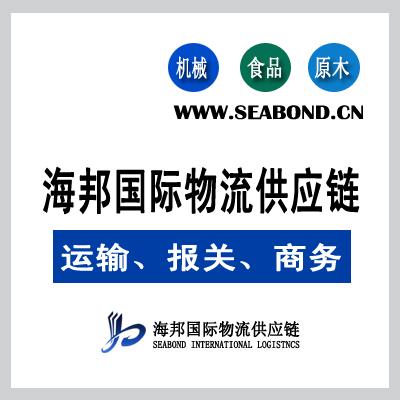 江苏进口葡萄酒标签备案手续/进口葡萄酒江苏卫生证书