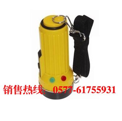 警示手电筒/铁路信号灯/铁路专用信号手电筒灯