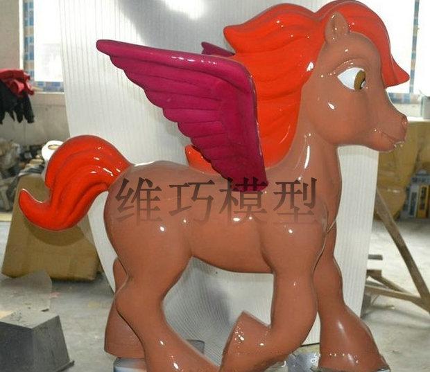 动物雕塑模型