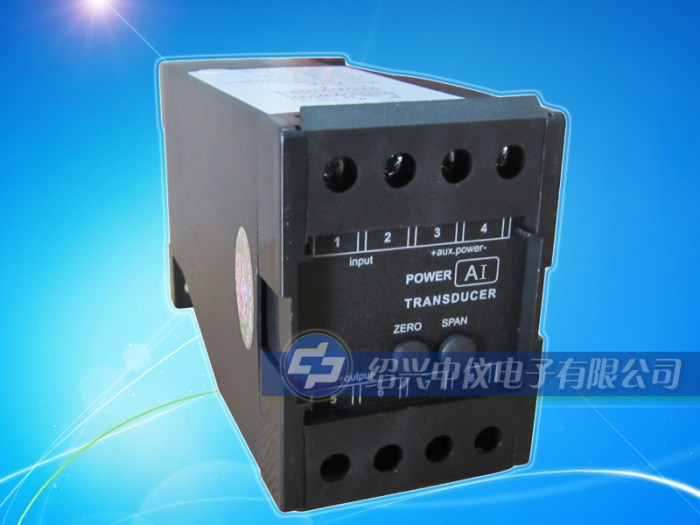 zyd-di直流电流变送器
