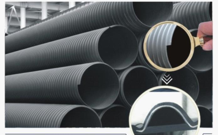 厂家直销高密度聚乙烯钢带缠绕管