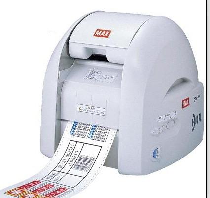 操作流程标识,固定资产标识,设