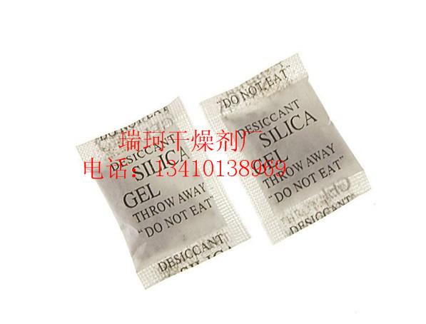 阳山干燥剂 阳山环保防潮珠 阳山硅胶干燥剂 电子五金干燥剂