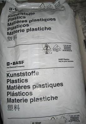 华业长期供应PA66 1503-2