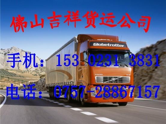 龙江乐从到巴南区货运专线物流公司(每天发车)