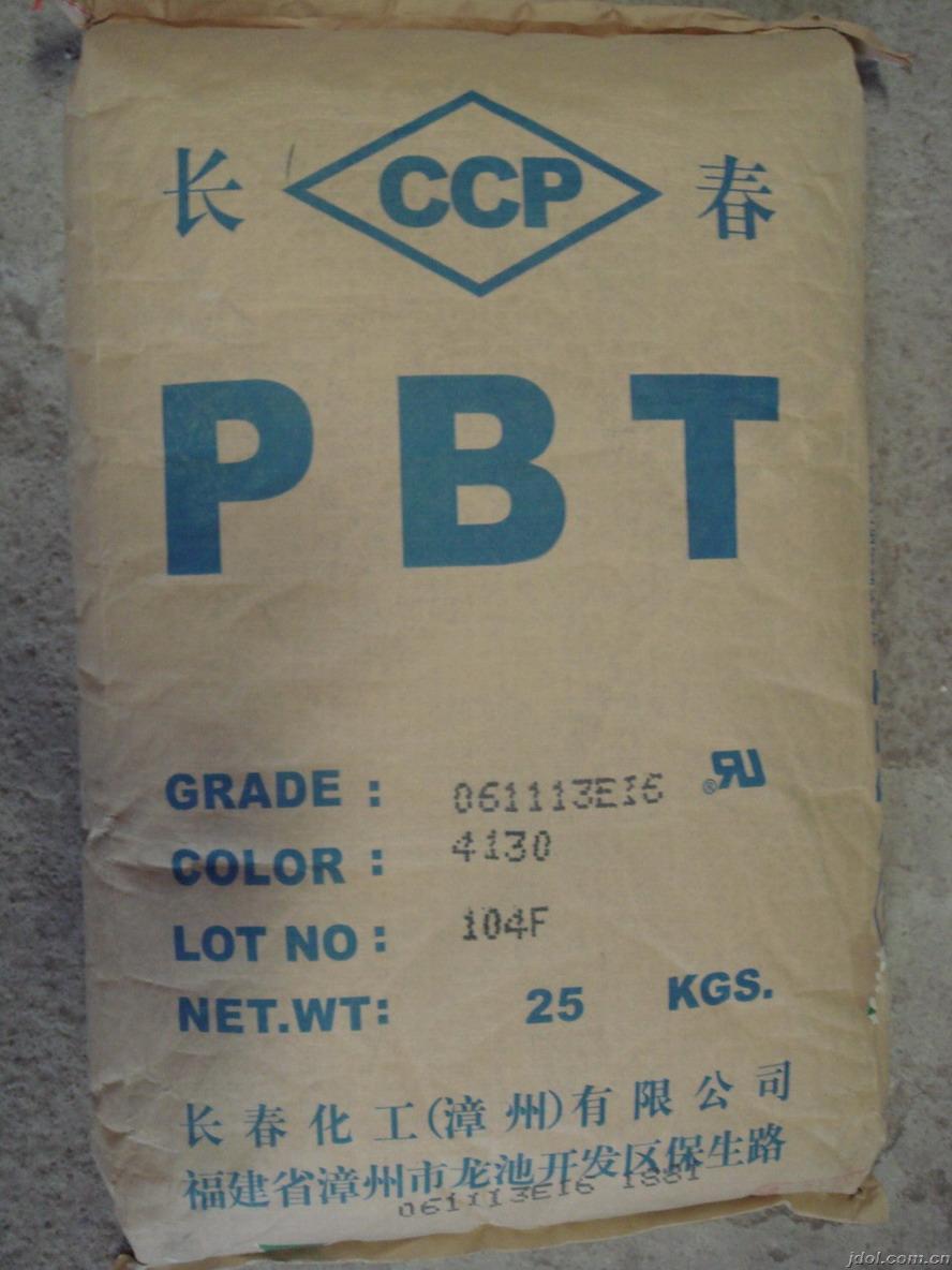 PBT 5130 台湾长春/报价/品牌