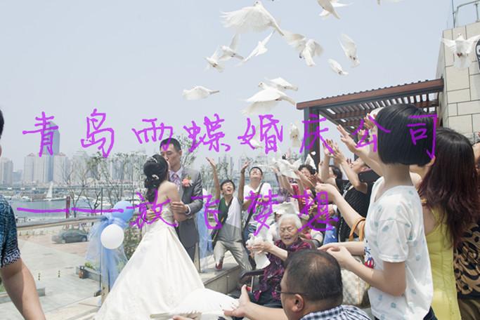 青岛雨蝶婚庆公司气球场布套系5999元