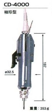 CD-4000好握速HIOS电动螺丝刀
