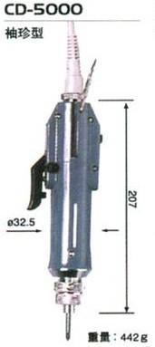 CD-5000好握速HIOS电动螺丝刀