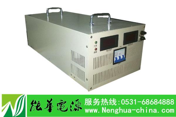 直流稳压电源的设计  数控直流稳压电源