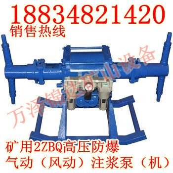 2ZBQ-5/18-30/3-65/1.5型注浆泵高压堵漏注浆泵山西批发商