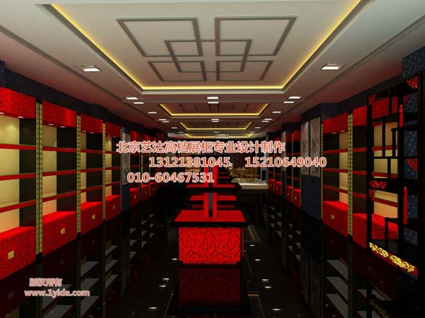 仿实木茶叶柜台北京展柜设计