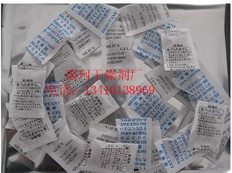 茶山干燥剂 茶山环保防潮珠 茶山硅胶干燥剂 电子五金干燥剂