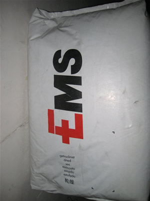 华业长期供应PA66 5509