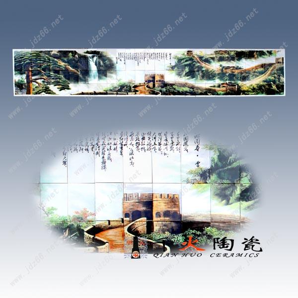 供��陶瓷板��,背景�Χㄗ�