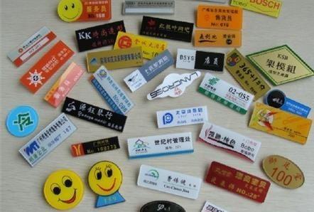 南宁LED胸牌制作多少钱
