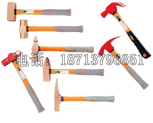 木工锤,机械锤-河北中泊防爆工具集团有限