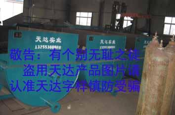 鑫源动物油炼油锅专利产品