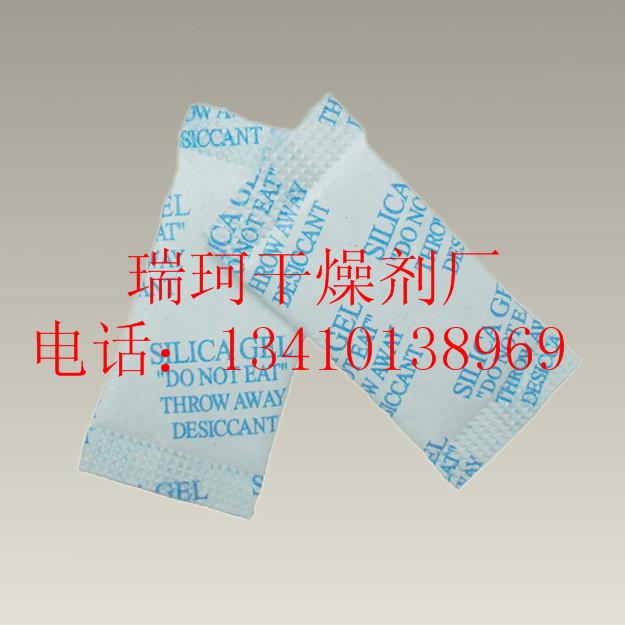 仁化干燥剂 仁化环保防潮珠 仁化硅胶干燥剂 电子五金干燥剂