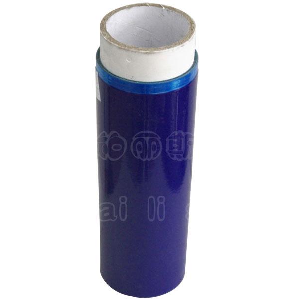 保护膜AS5
