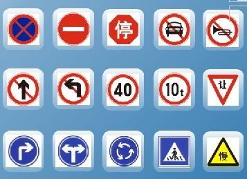 青海海南厂区景区公路道路交通安全煤矿指示提示警示标志标牌制作厂家