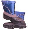 超低温防护靴,防液氮靴,液氮防护靴