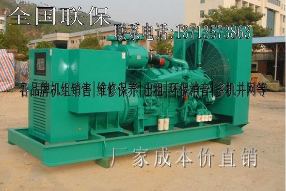 三水发电机组出租,三水发电机组低价出租