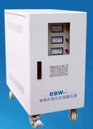 220V单相交流稳压器