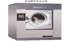 全悬浮式全自动工业洗衣机