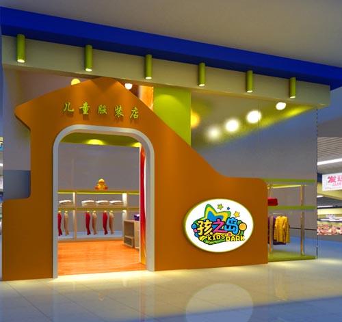 北京儿童服装店