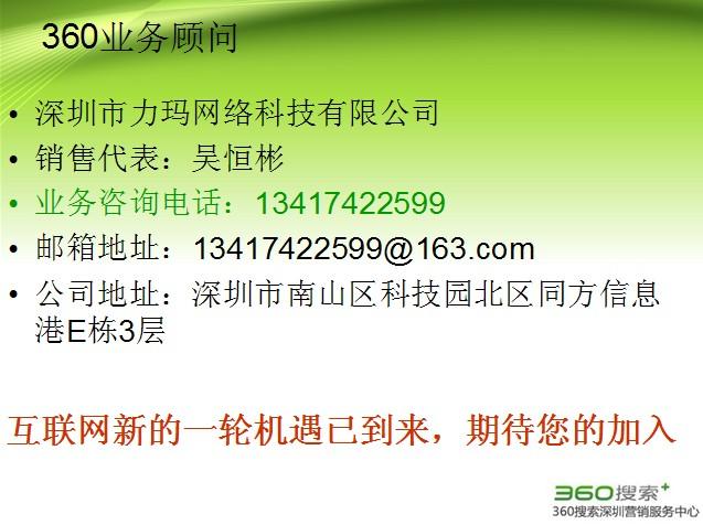 邵阳新闻频道片头素材