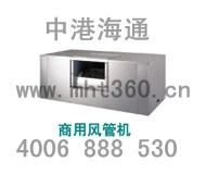 LG中央空调风机盘管北京热卖