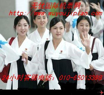 北京到奥斯汀往返机票,北京到奥斯汀机票查询