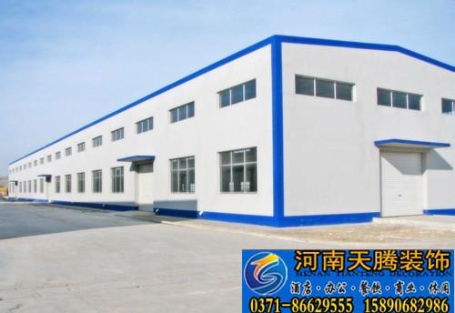 郑州钢结构厂房施工设计安装-河南天腾装饰工程有限