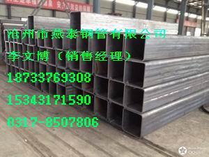 山西螺旋式声测管(厂家,规格,价格),厚壁声测管供应商