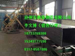 大连钳压式声测管厂家,厚壁声测管价格,声测管供应商
