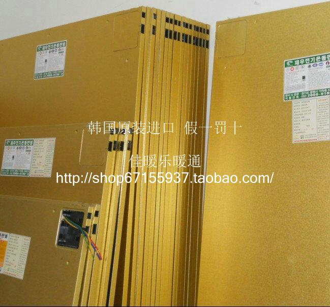 湖北韩国电热板