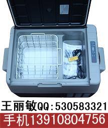 运输疫苗药品用的车载冰箱