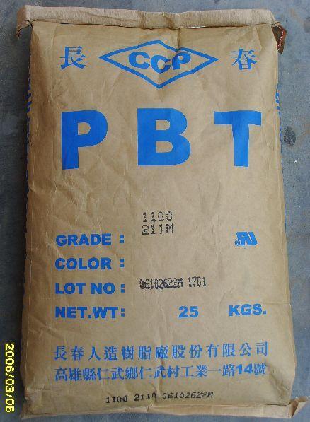 华业长期供应PBT 3015-104/201