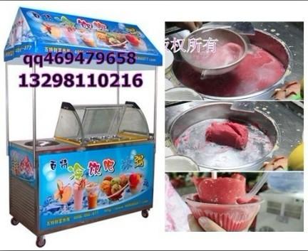 |濮阳县炒冰机价格|