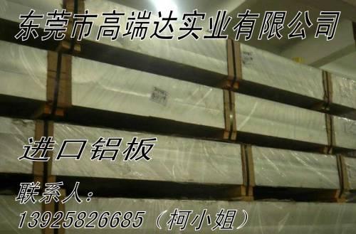 6063铝棒厂家价格