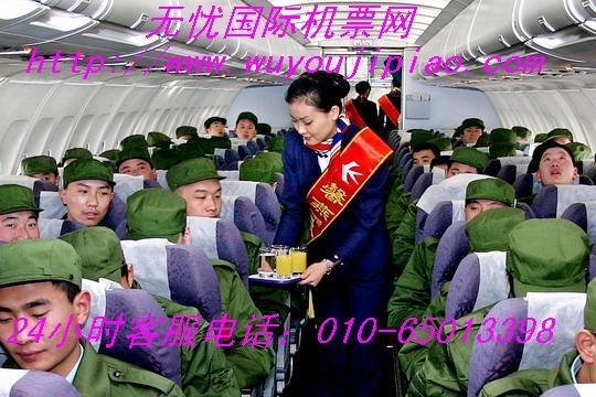 开普敦到北京机票航班查询**特价机票