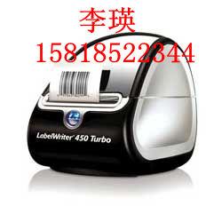 带模99010标准地址标签