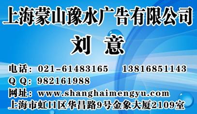 三峡商报广告刊登电话