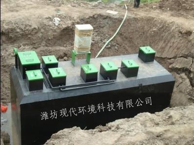 武汉乡镇医院污水处理设备工艺说明