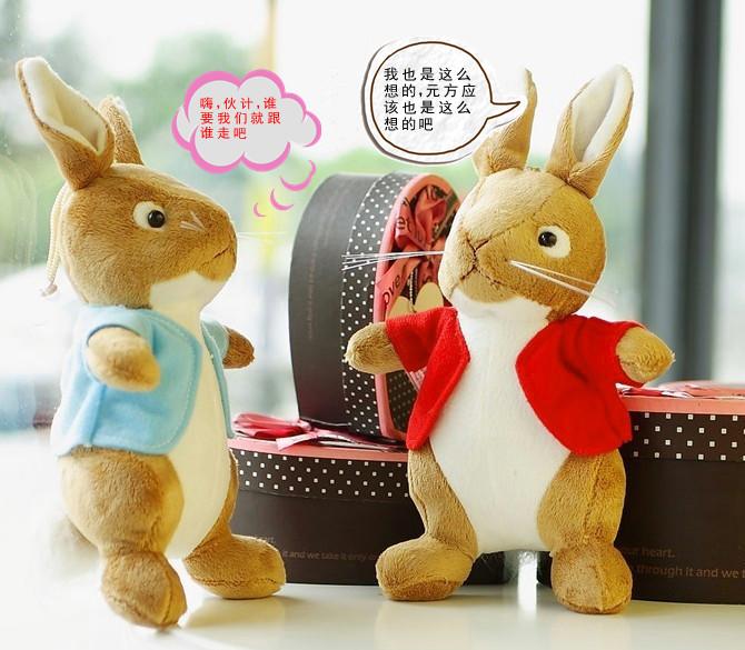 汽车挂件可爱车内挂饰公仔; 七夕情人节礼物 可爱 彼得兔 吸盘公仔